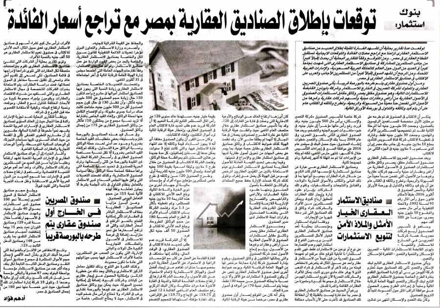 Al Aquaria 28 March P.26 B.jpg