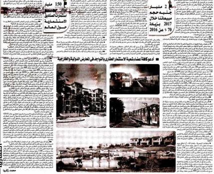 Al Aquaria 28 March PB.10