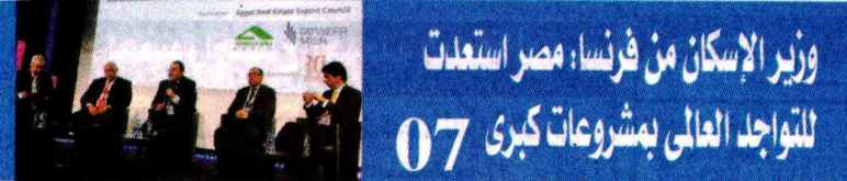 Al Mal 14 March PA.1-7