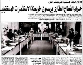 Al Mal (Sup) 28 March PA.20-23