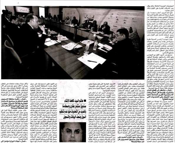 Al Mal (Sup) 28 March PE.20-23