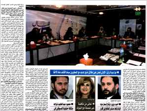 Al Mal (Sup) 28 March PG.20-23