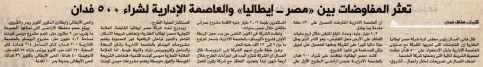Al Shorouk (Sup)18 March PB.1-4
