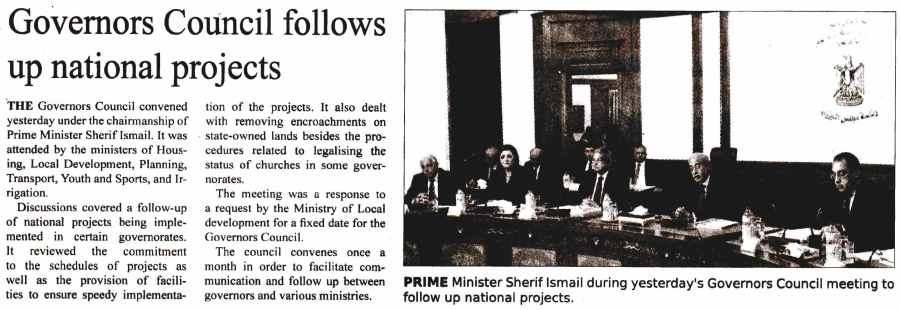 The Egyptian Gazette 5 March P.2 A.jpg