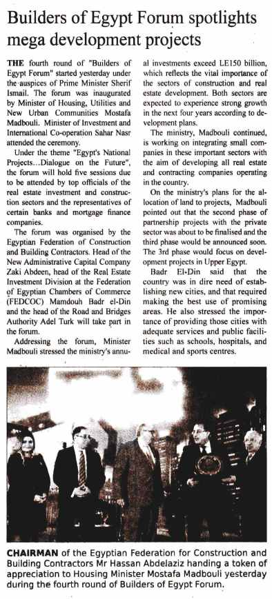 The Egyptian Gazette 5 March P.2 B.jpg