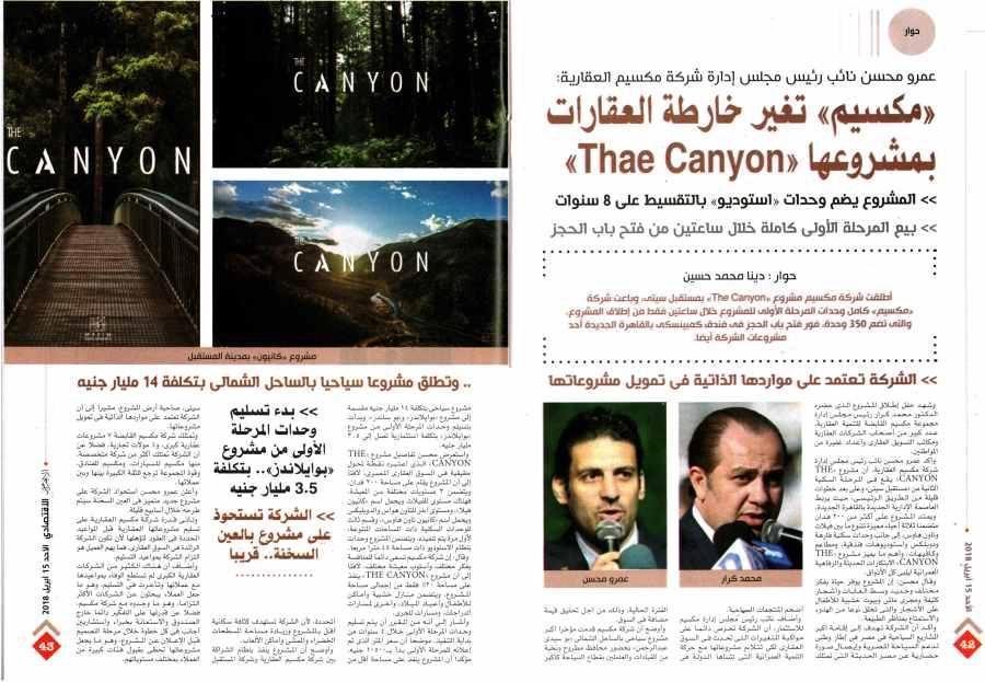 Al Ahram Al Iktisadi 15 April P.42-43.jpg