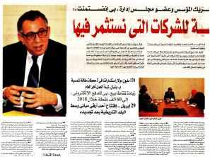 Al Alam Al Youm 29 April PD.1-10-11