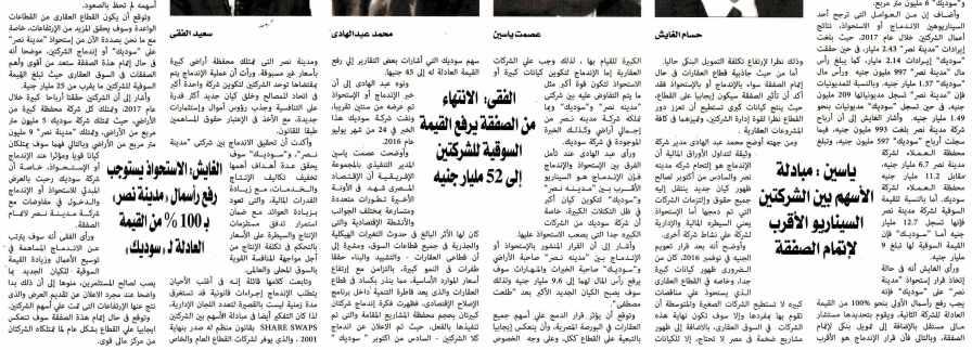 Al Alam Al Youm Weekly 16 April PC.1-7