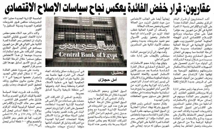 Al Amwal 8 April P.9 B.jpg