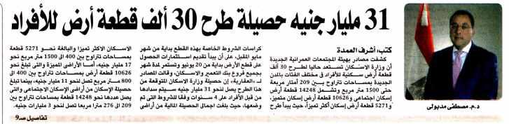 Al Aquaria 22 April PA.1-9