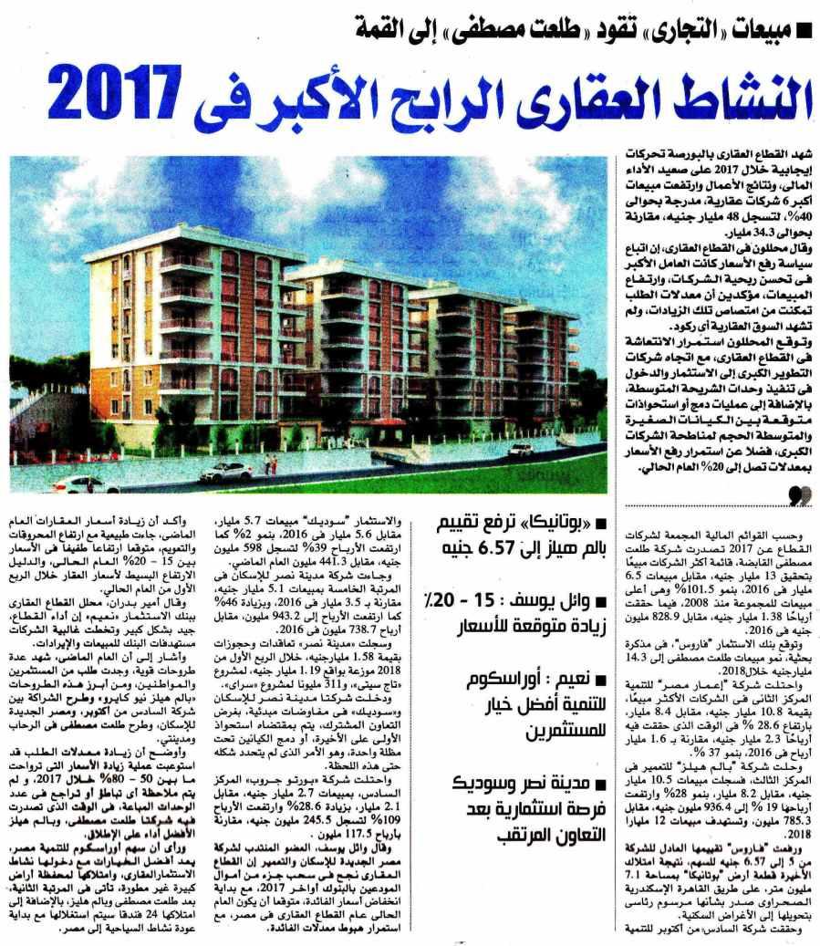Al Mal (Sup) 29 Apri P.11 B.jpg