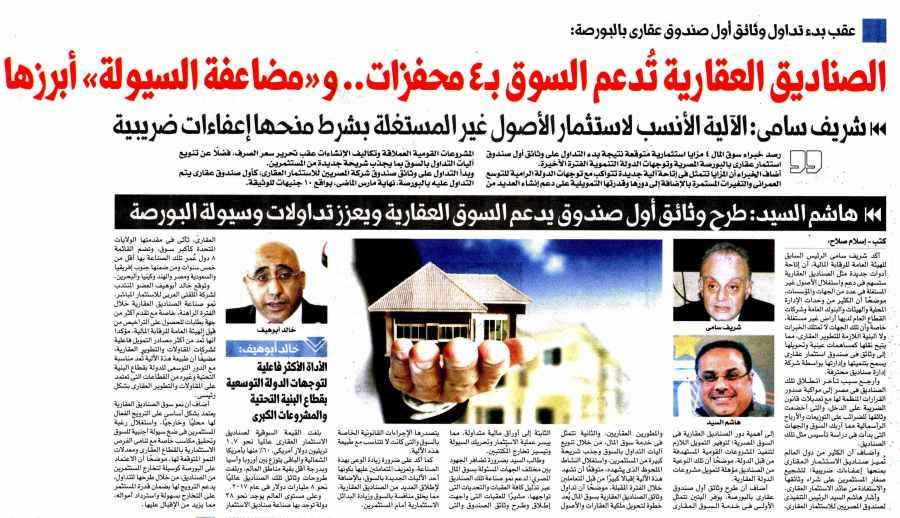 Al Masry Al Youm 15 April P.8 A.jpg