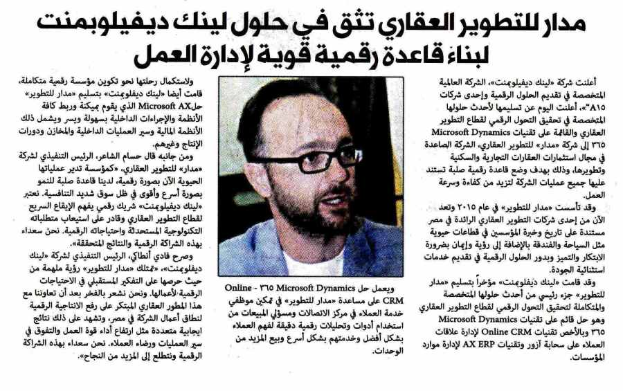 Al Mugaz 9 April P.12 B.jpg