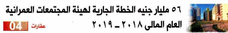 Al Shoruok (Sup) 29 April PA.1-4