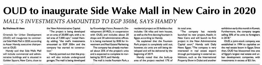 Daily News 17 April P.2.jpg