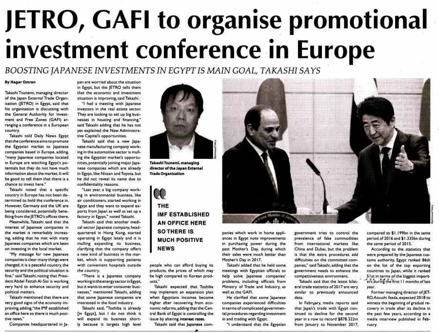 Daily News 23 April P.4 A.jpg