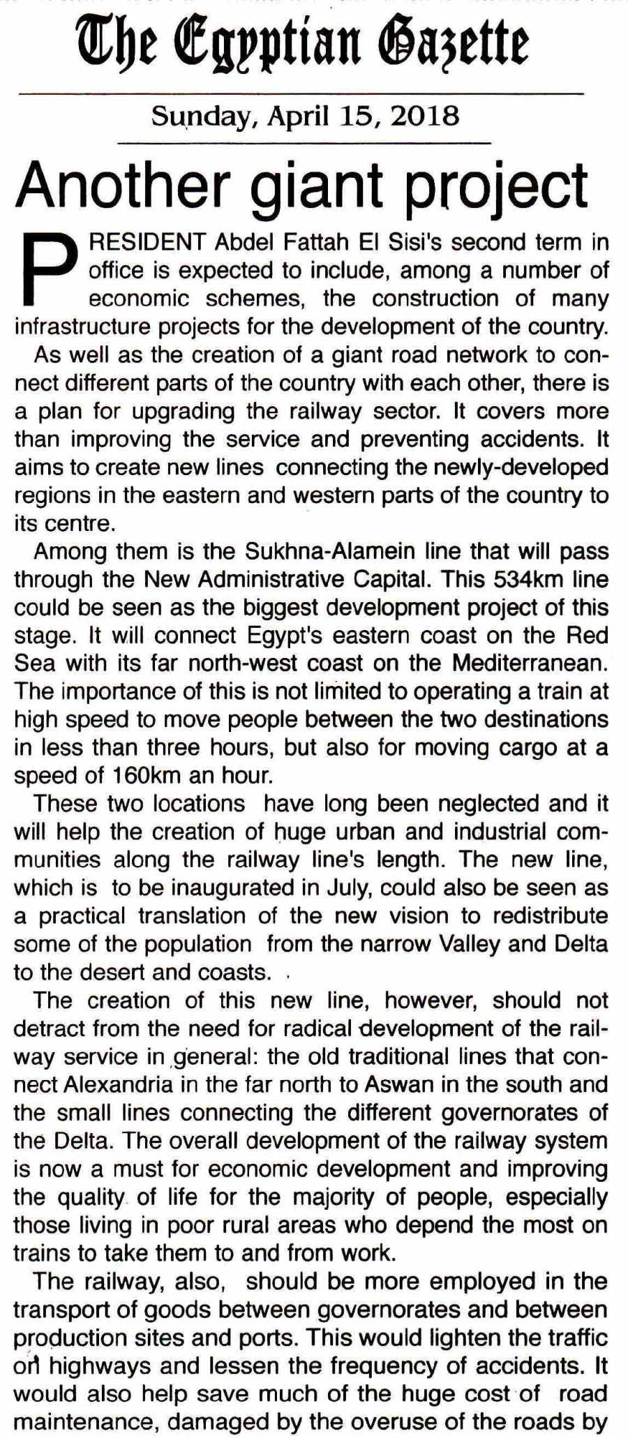 The Egyptian Gazette 15 April P.3.jpg