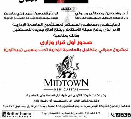 Al Ahram 18 May PB.15