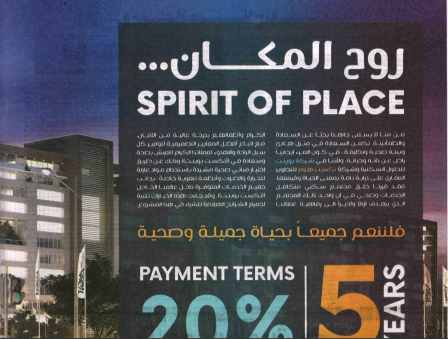 Al Ahram 4 May PA.18-19