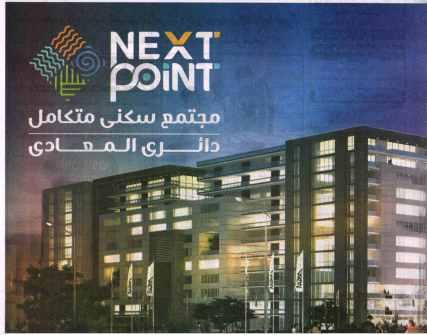 Al Ahram 4 May PC.18-19