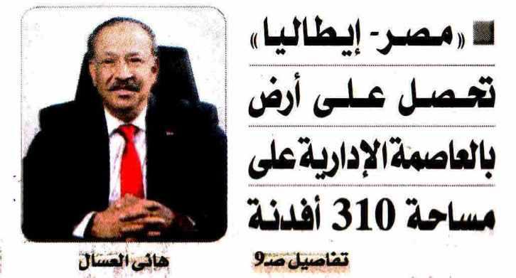 Al Aquaria 20 May PA.1-9.