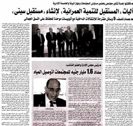 Al Mal 22 May PA.7