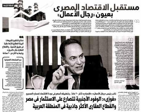Al Watan 11 May PA.7