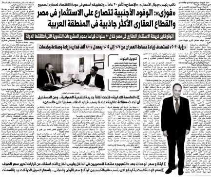 Al Watan 11 May PB.7