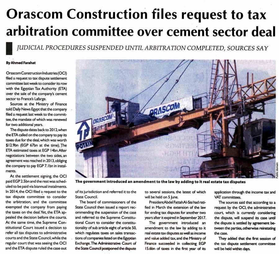 Daily News 7 may P.3.jpg