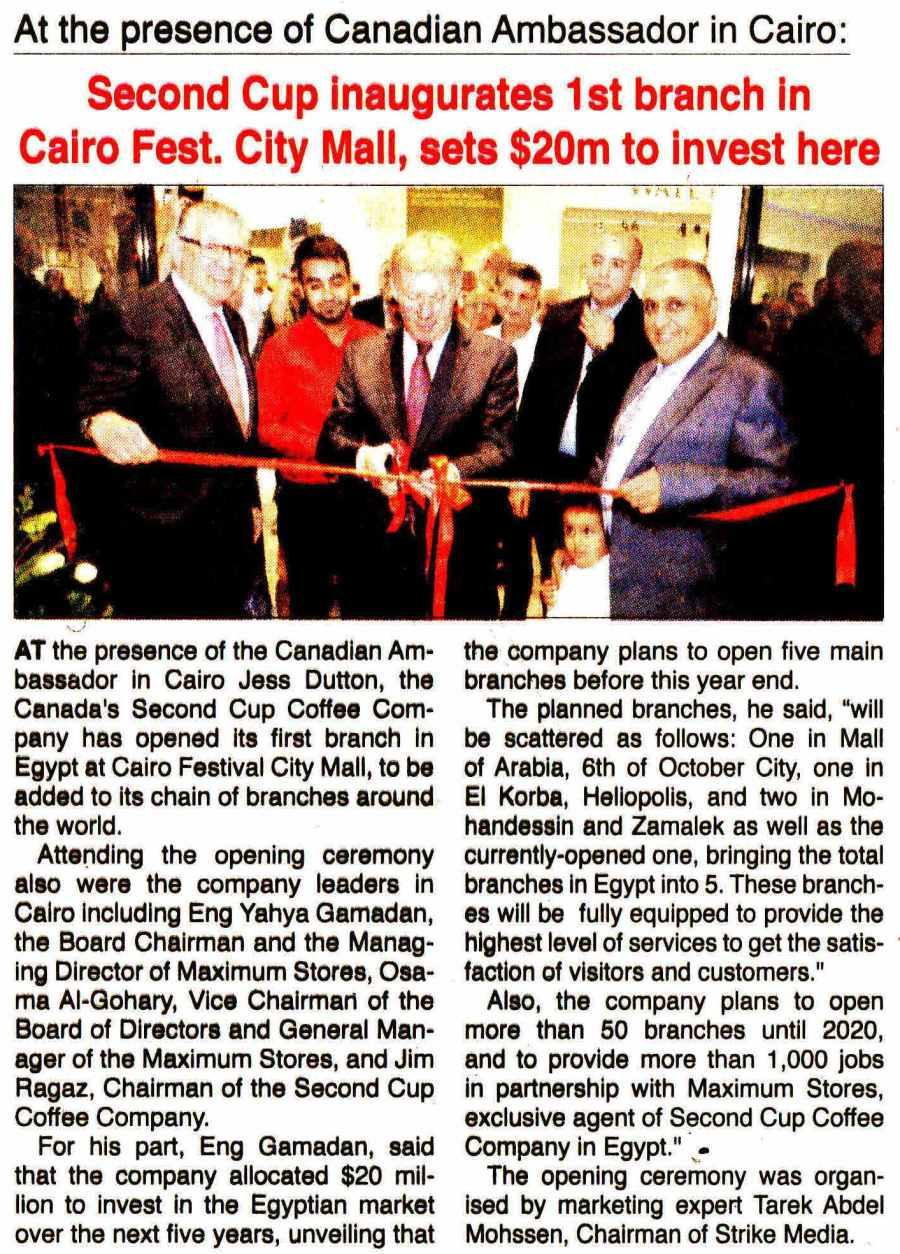 The Egyptian Gazette 3 May P.6.jpg