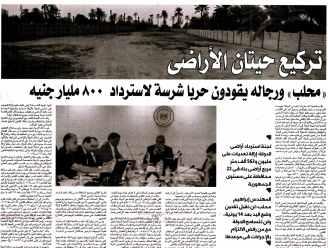 Al Mugaz 4 June PA.4