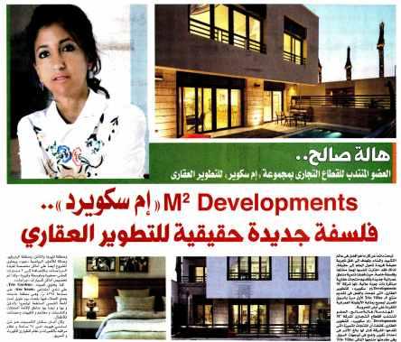 Al Wafd 7 June PA.16