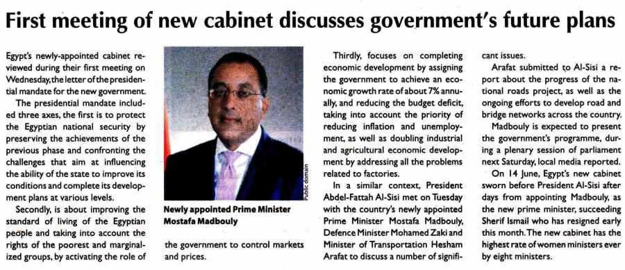 Daily News 21 June P.1.jpg