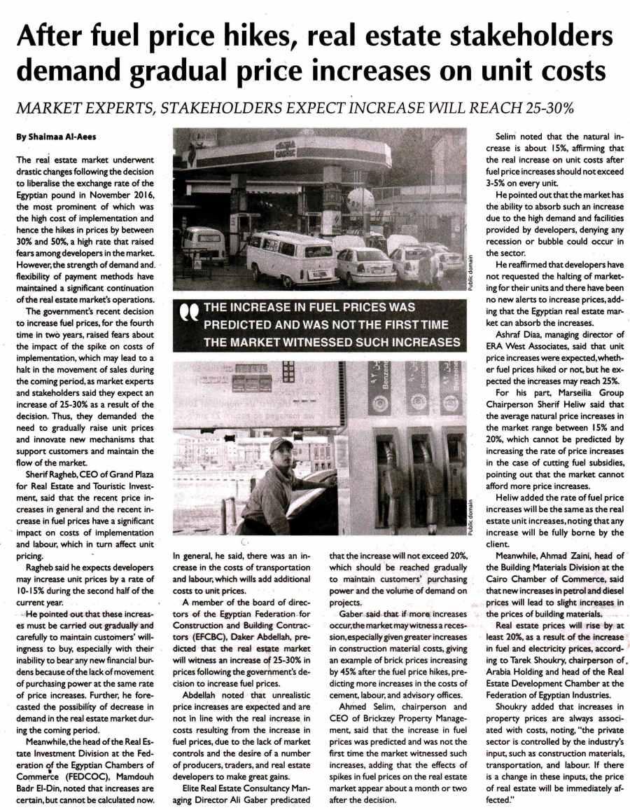 Daily News 25 June P.5 A.jpg