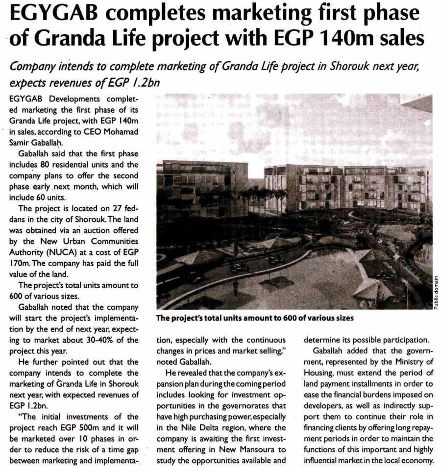 Daily News 25 June P.5 C.jpg
