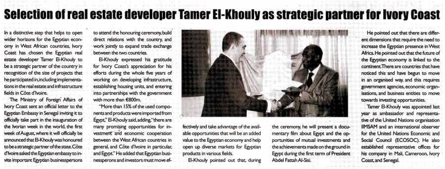 Daily News 28 June P.6 B.jpg