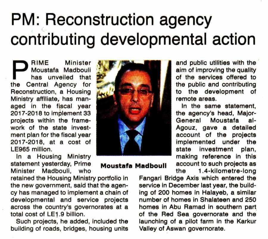 Egyptian Mail 19 June P.1.jpg