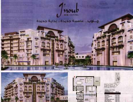 Al Ahram 27 July PA.17