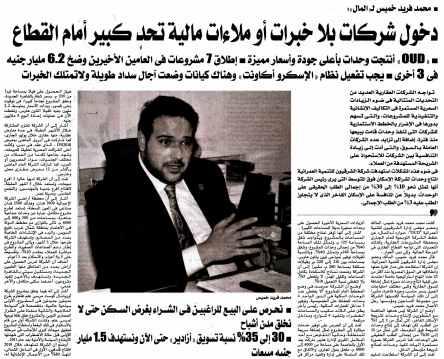 Al Mal 16 July PA.7