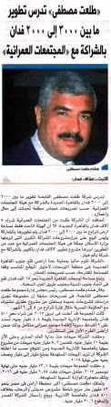Al Shorouk (Sup) 1 July PB.1-4