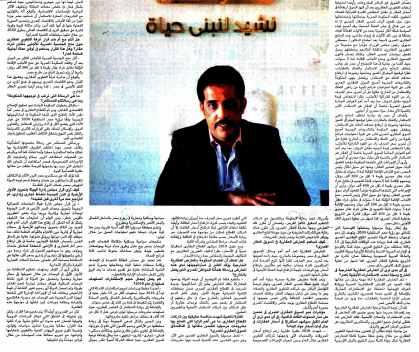 Al Youmm 7 10 July PB.6