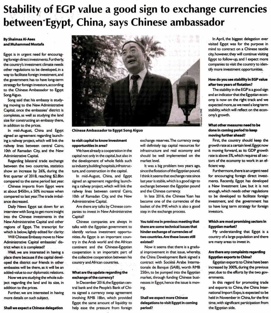 Daily News 2 July P.3.jpg