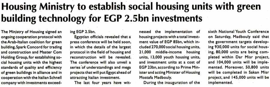 Daily News 30 July P.5 C.jpg