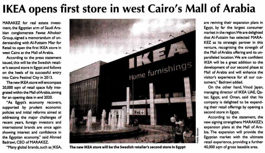 Daily News 5 July P.3.jpg