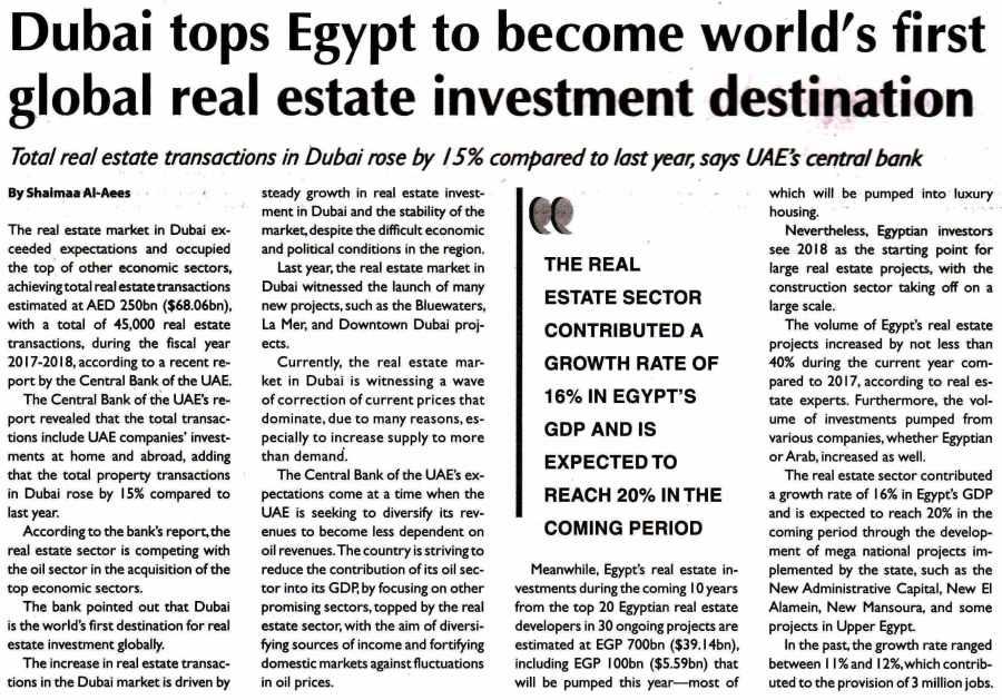 Daily News Egypt 10 July P.3.jpg