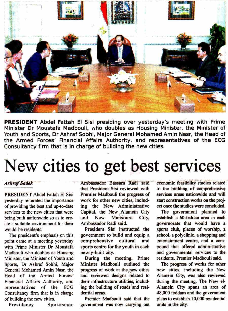The Egyptian Gazette 14 July P.1.jpg