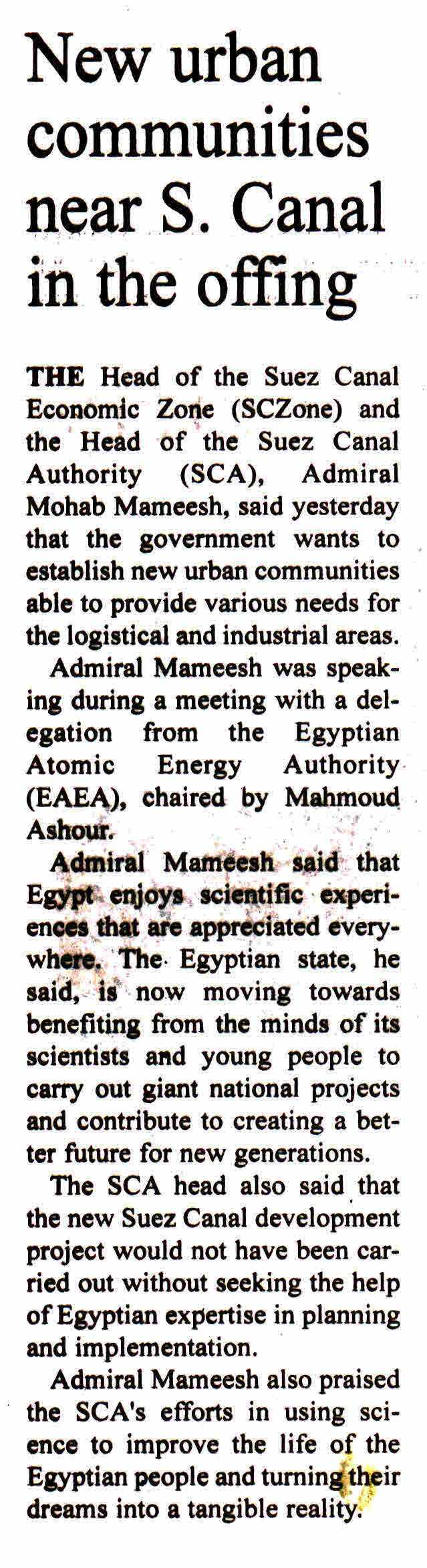 The Egyptian Gazette 19 July P.2.jpg