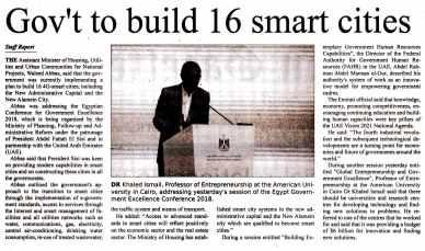 The Egyptian Gazette 5 July PB.1-2