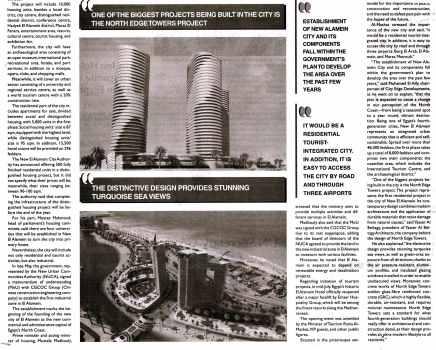 Daily News 19 Aug PB.2