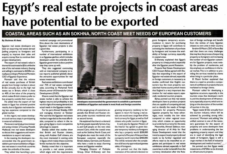 Daily News 26 Aug P.6 A.jpg